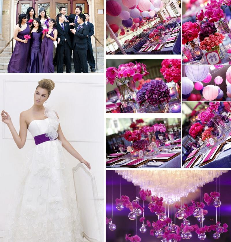 Свадьба розово фиолетовая